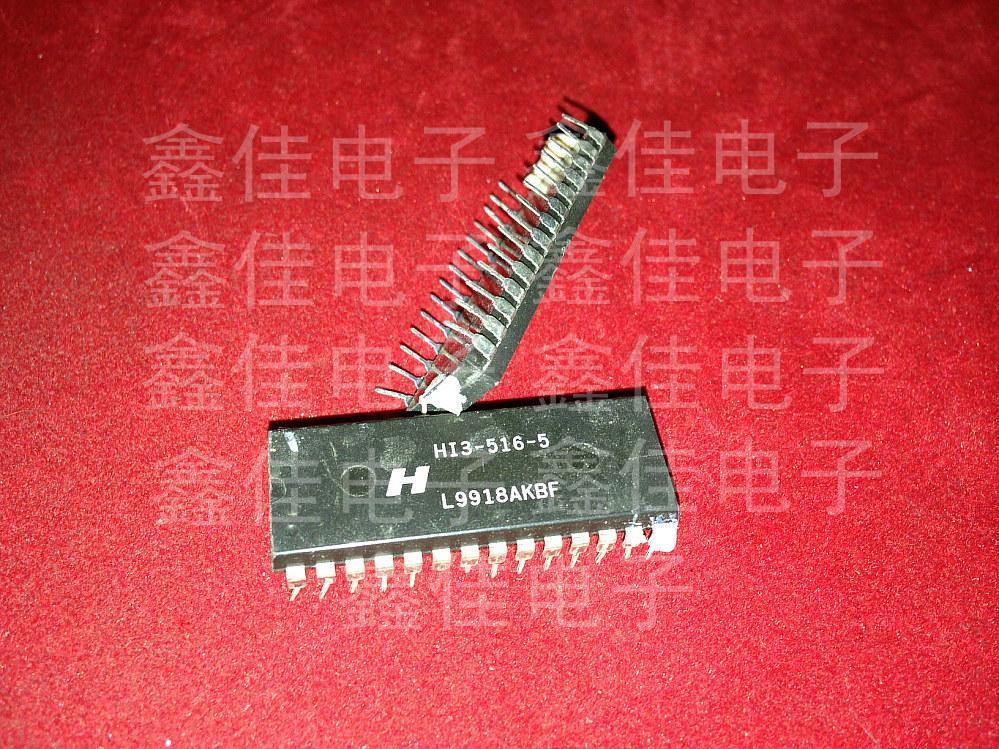 Здесь можно купить  10PCS HI3-516-5  Электронные компоненты и материалы