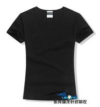 Brand Fashion Women Casual t-shirt Short Sleeve Cotton Solid O-neck Tee Tops Women's t shirt Clothing(China (Mainland))