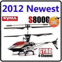 wholesale syma s800g