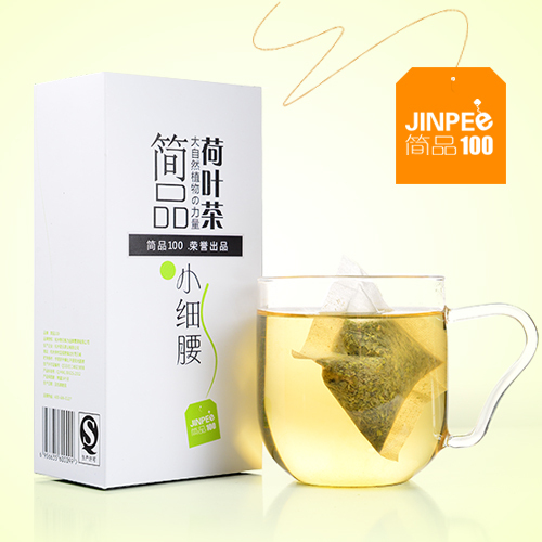 Small waist of lotus leaf tea contains pure natural herbal tea/dried lotus leaf cassia seed