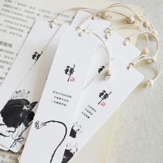 Chinese style paper bookmark 8 set classical gift