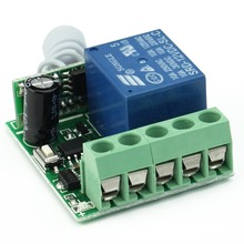 Best 5pcs Universal DC12V 1 Channel 433MHz RF Wireless Remote Control Relay Module Learning Code Switch Best F4339A(China (Mainland))