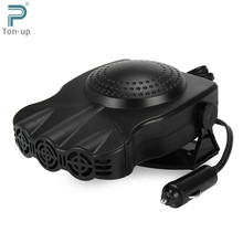 Hot Sales 2 in 1 12V 150W Car Heater Heating Fan Defroster Portable Auto Dashboard Cigarette Socket Driving Demister Car Fan(China (Mainland))