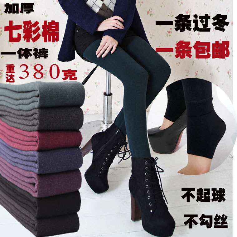 winter dressColorfulcotton thickening legging single tier plus velvet female autumn high waist basic