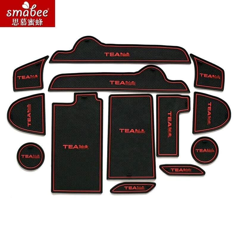 Crazy Sales! Non- slip Interior door pad/Luminous cup mat door gate slot mat For Nissan Teana XV 2014 Altima , auto accessories <br><br>Aliexpress