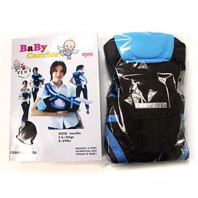 Кенгуру для детей Other Baby Carrier 2015 Canguru  BS1306T Baby Carrier