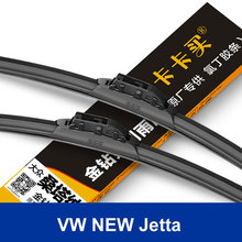 Free shipping New styling 2 pcs/pair car Replacement Parts/Auto accessories The front wiper blades for VW New Jetta class