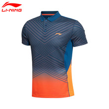 Buy Li-Ning Mens Badminton T-Shirts Quick Dry Lining Breathable Jersey Sports Athletic Shirt Li Ning Table Tennis Clothing AAYK299 for $33.24 in AliExpress store