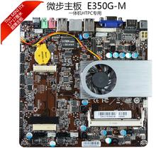 Ultra-thin mini itx dual-core CPU e350 industrial motherboard mini itx msata terminal dual screen(China (Mainland))