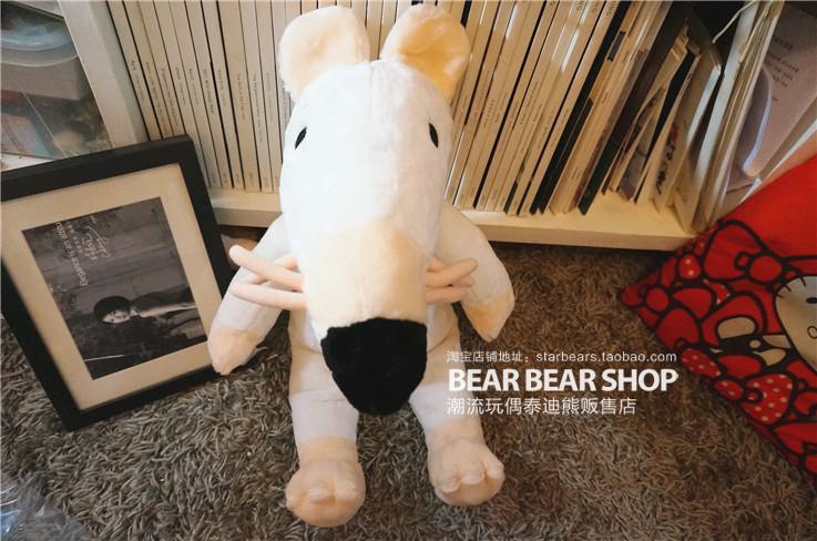 Maisy mouse Bobo and Friends Plush Toy(China (Mainland))