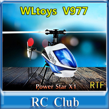(In Stock)2014 New WL V977 Power Star X1 6CH 3D Brushless Flybarless RC Helicopter RTF 2.4GHz w/6-axis Gyro(China (Mainland))