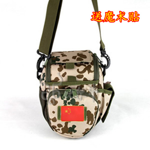2014 bags Tactical outdoor casual sports bag Camouflage small shoulder messenger - Antyna Dai's store