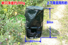60L Fermentation waterproof bag planter bags homemade organic fertilizer bag manure compost kitchen waste bags melons leaves(China (Mainland))