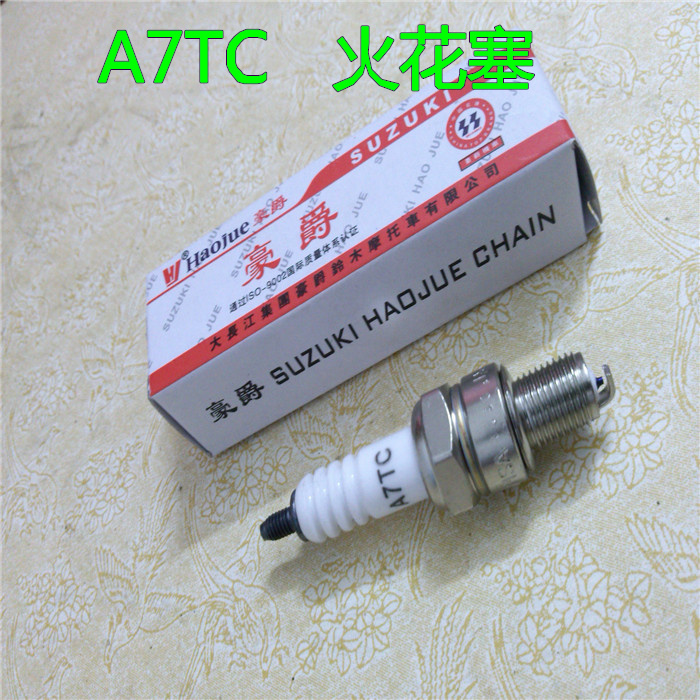 2pcs A7TC Motorcycle Spark Plug 50cc 70cc 90cc 110cc 125cc ATV Dirtbike 50 125 150cc Moped Scooter A7TJC Three-Electrode(China (Mainland))