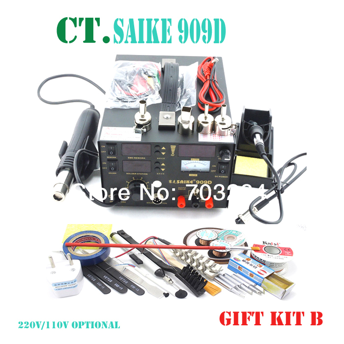 Free shipping saike 909D rework station hot air gun soldering iron dc power supply 3 in 1 220V / 110V with lots gift kit E(China (Mainland))