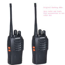 Buy 2pcs NEW Portable Walkie Talkie Two Way Radios UHF Ham Radio HF Transceiver Baofeng 888 CB Radio Station Baofeng Bf-888s for $28.56 in AliExpress store