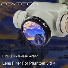 PGY DJI phantom4/phantom3 Lens Filter CPL for Gimbal Camera Ultraviolet Filter UAV Quadcopter drone parts accessories