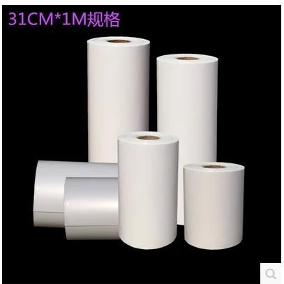 wide 31cm BLANK hydrographic film aqua print water transfer printing hydrographics film 10m/lot free shipping(China (Mainland))