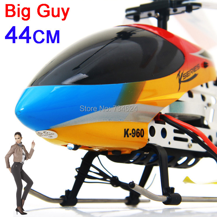 50% Off 44cm super 3.5CH RC Helicopter Remote Control Heli Toy Radio control Helicopter RC quadcopter(China (Mainland))