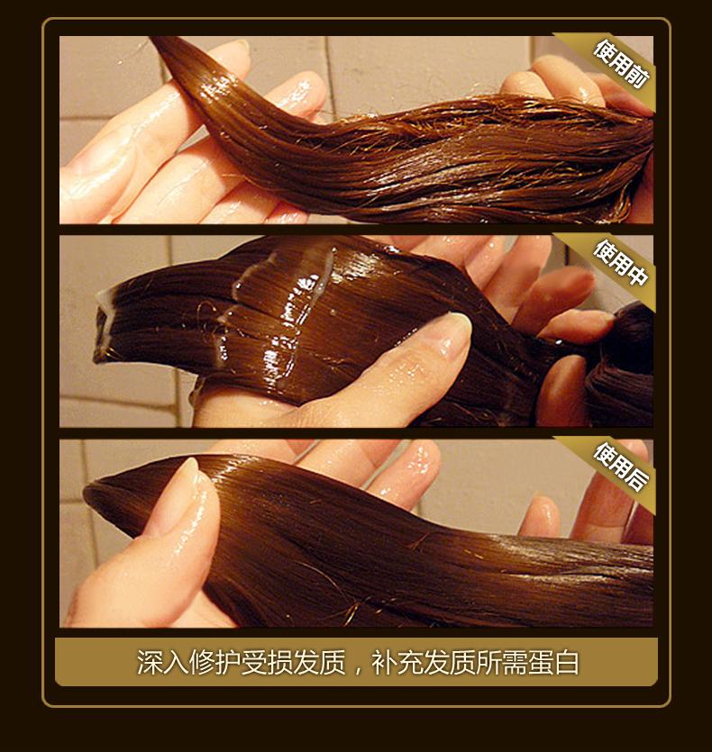 Bioaoua, Глубоко ремонт волос масло вьющийся волос прямой волос кондиционер уход за волосами маска из натуральной особое