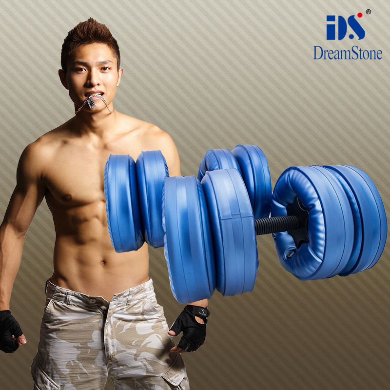 EMS Free shipping. New wholesale dumbbell:  water filled dumbbells  30pairs/lot have RoHS approval!<br><br>Aliexpress