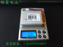 Mobile power battery lithium polymer battery 115065P 3 7V 4000MAH 65 50 11MMA product