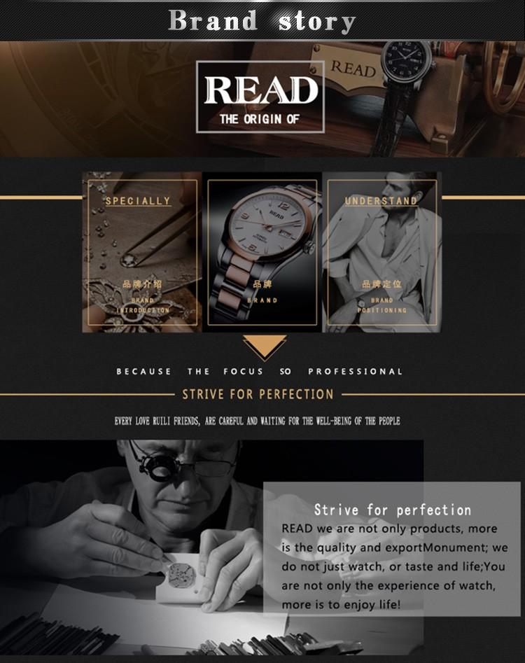 Автоматические механические часы мужские часы 2016 бренд ЧИТАТЬ новый мужской моды наручные часы Водонепроницаемые спортивные часы relógio masculino 8009