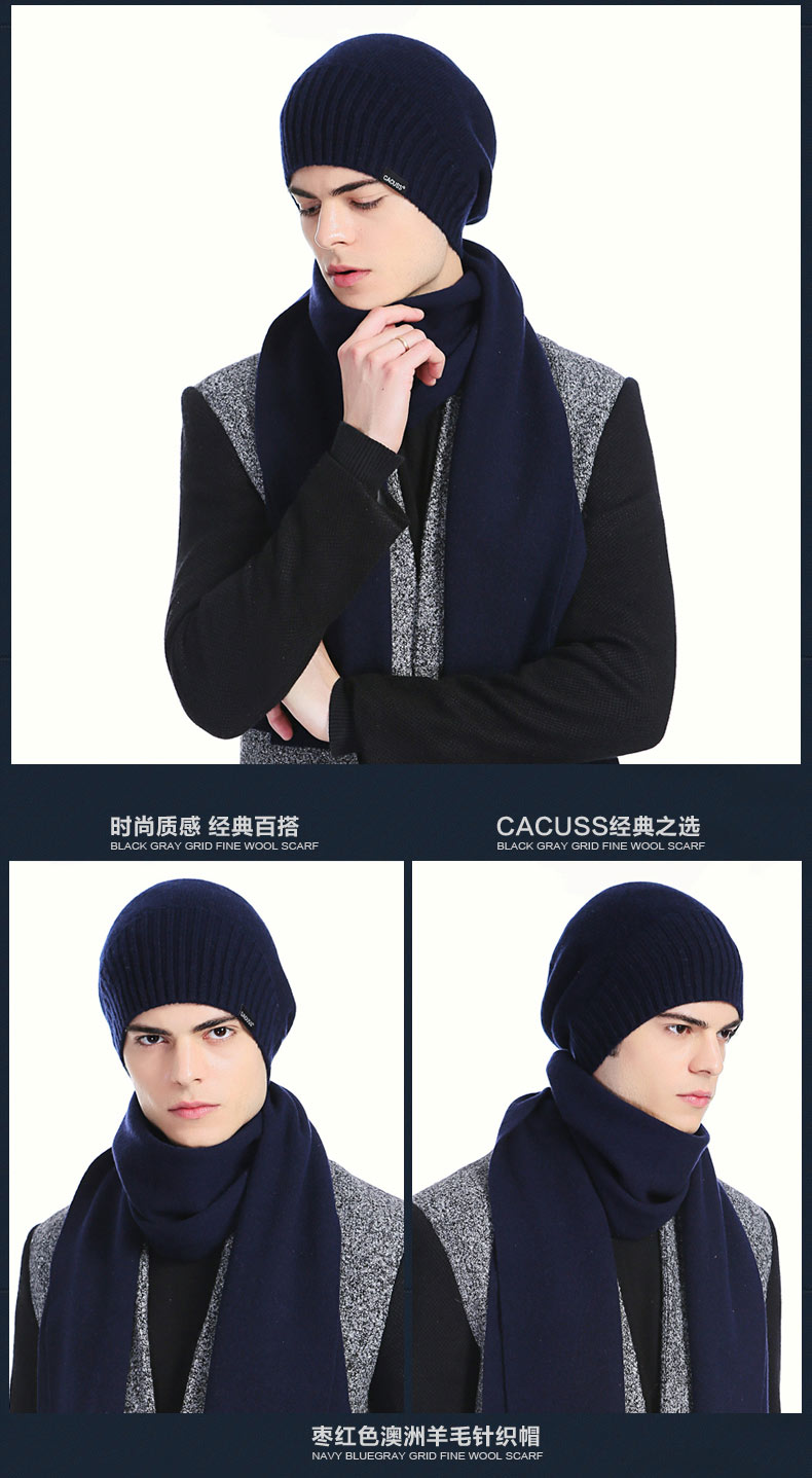 CACUSS Pure Wool Knitted Hat Men Winter Outdoor Hat Women Head Warm Cap With Scarf Ski Hat Best New Year Gift For Friend Lovers