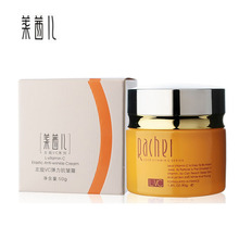 Anti-Wrinkle Vitamin C Face Cream Anti-Aging Whitening Moisturizing Beauty Skin Care Facial Cream Night Creams Instantly Ageless(China (Mainland))