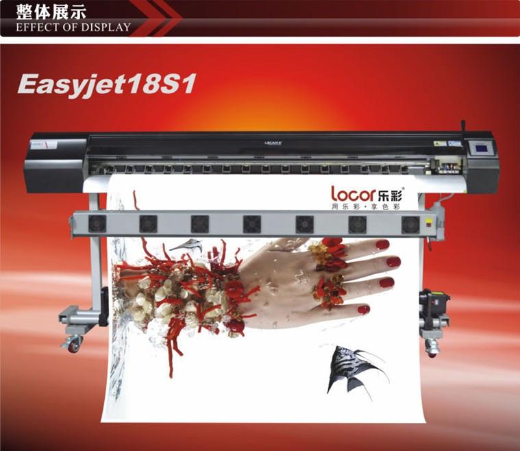 1.8m eco solvent/sublimation large format printer(China (Mainland))