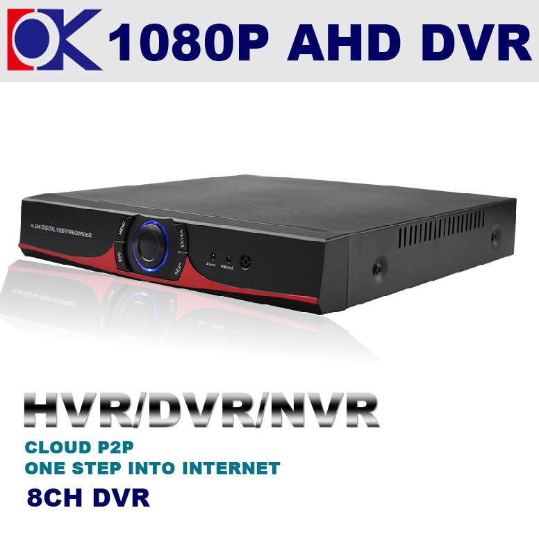 8CH 1080P DVR & AHD DVR H.264 CCTV High Definition DVR Recorder for Home Security(China (Mainland))