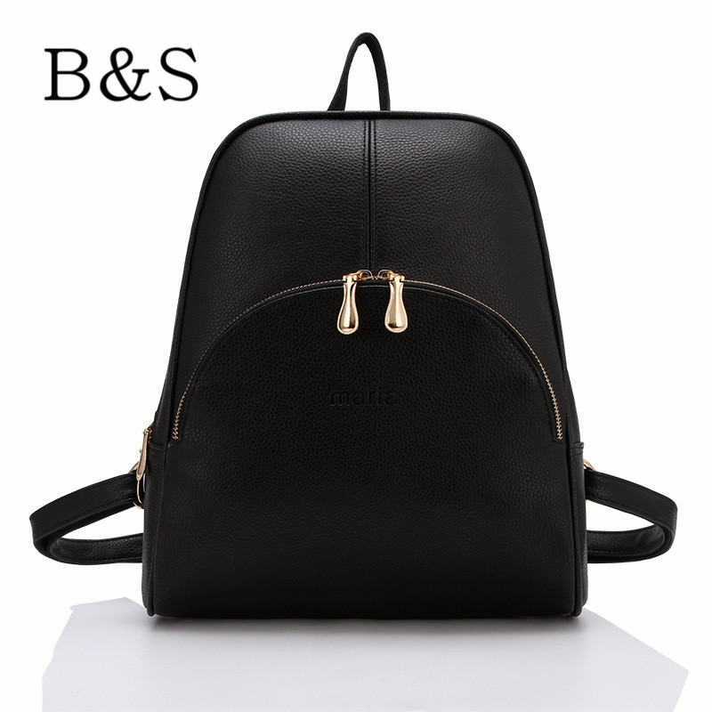 2016 New Arrival Summer Style Korean Women Backpacks Fashion Leather School Bags For Teenage Girls Female Travel Backpack zaino(China (Mainland))