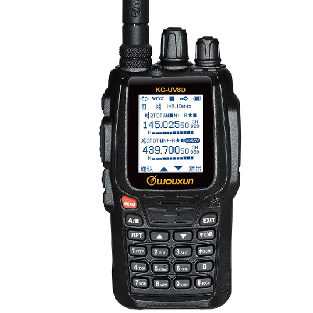 WOUXUN KG-UV8D Radio Dual Reception VHF UHF Cross Band Repeater Function Walkie Talkie 136-174/400-480MHz - Two-way Solutions Online Store store