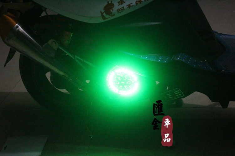 Free shipping for motorcycle accessories conversion Fuxi modified pieces moped fan cover lights decorative lamp electric car(China (Mainland))
