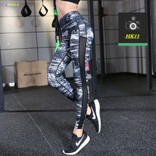 Buy HENG JI 2017 Europe digital printing women leggings cultivate one's morality style four size selection for $15.68 in AliExpress store