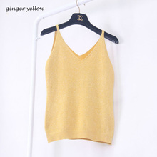 Alpha Women 2015 Summer Icecream Camisole Bruiser Crop Top Glettering Knitted Stretch Slim Tank Top In 9colors(China (Mainland))