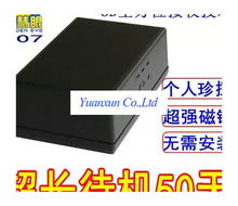 Satellite gps locator tracker track individual cars positioned anti- miniature wireless magnetic free installation