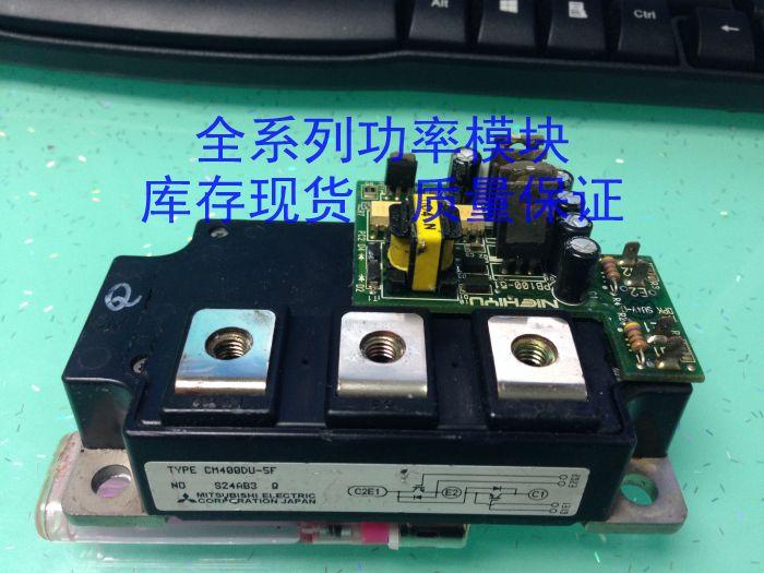 CM400DU-5F quality assurance<br><br>Aliexpress
