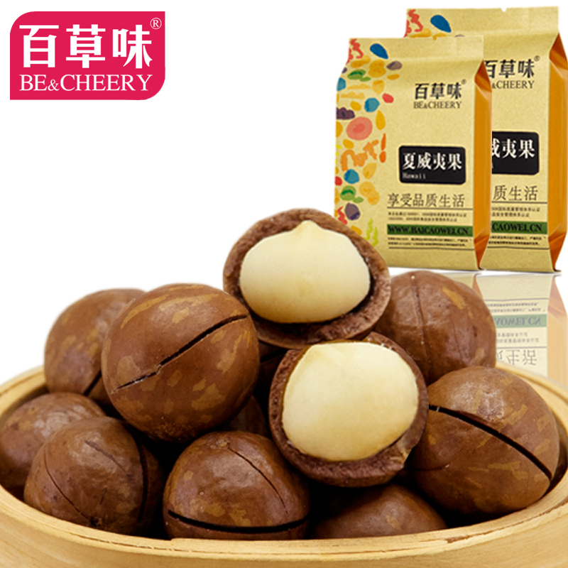 Y Herb flavor of the nut snacks dried fruit creamier 200g