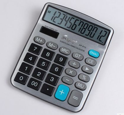 aobo AP-612 Brushed metal dual power calculator Business calculator solar cell 2014NEW FREESHIPPING(China (Mainland))
