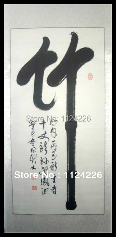 Buy chinese calligraphy brush calligraphy Calligraphy store