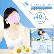 4 Bags Sleeping Eye Mask Chamomile Essence Oil Steam Eye Mask Remove Eye Dark Circles Tired Eyes Relaxing Warm Massage Patch(China (Mainland))