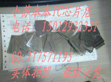 Stencil FX GO5200 0.60MM chip size stock - COE store