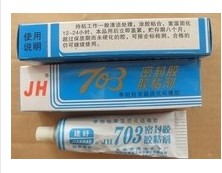 703 silicone rubber insulated silicone adhesive sealants milky(China (Mainland))