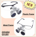 Free shipping Dental Surgery Branch magnifying loupe magnifying binocular loupe Medical Dental ENT