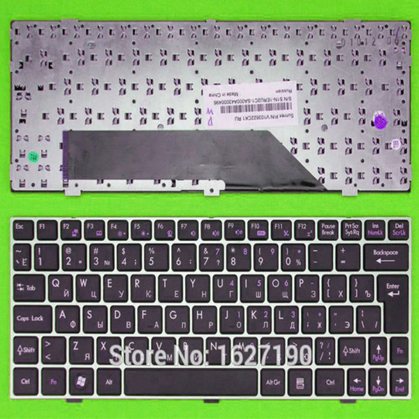 Free shipping!Original new RU/Russian laptop keyboard for MSI Wind U135 U160 GOLDEN FRAME BLACK(China (Mainland))