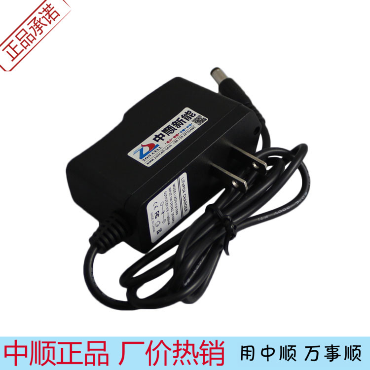 In the 9.6V 1A iron battery intelligent charger 11V charger charging pressure limiting 3 string lithium iron batteries(China (Mainland))