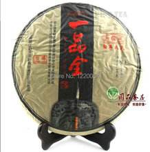 On sale Puer raw tea 2012 Meng Ku Rong's YI PIN QUAN sheng tea 1000g !