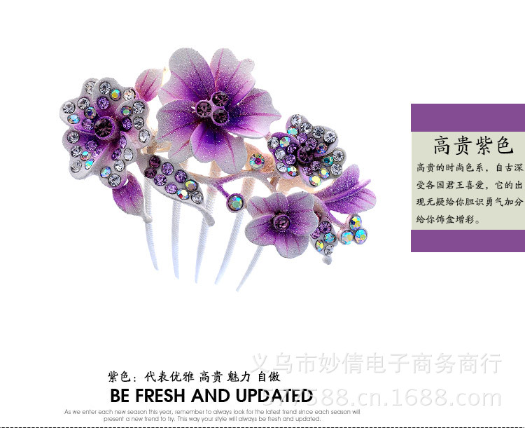 High-grade Fashion Hair Jewelry Hairwear hair  crystal pin card inserted card  dish hair combs<br><br>Aliexpress