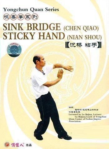 Chinese YONGCHUN QUAN SERIES Sink Bridge ( Chen Qiao ) Sticky Hand ( Nian Shou ) ( Chinese And English Subtitles ) 1 DVD disc(China (Mainland))